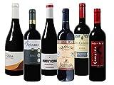 Wein Probierpaket erlesene Rotweine aus Spanien Trocken