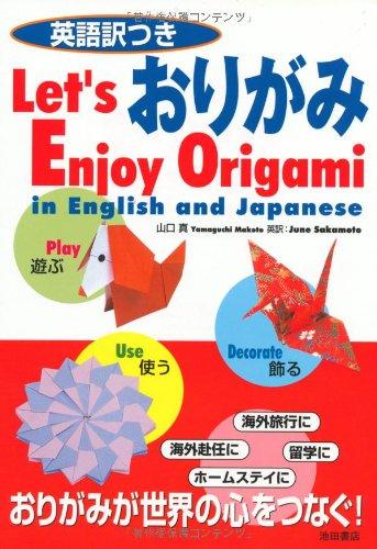 Eigo yaku tsuki origami = Let's enjoy origami in English and Japanese