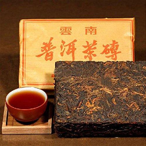 Bazaar 250G Aged Yunnan Menghai Raw Pu'er Puer Tea Puerh Ripe Brick