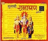 #5: Tulsi Ramayan - Mukesh