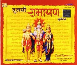 Tulsi Ramayan - Mukesh