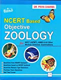 NCERT Based Objective ZOOLOGY for NEET (AIPMT), AIIMS & All Other Medical Exam SHRI BALAJI PUBLICATION