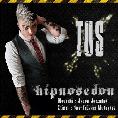 Hιpnosedon [Explicit]