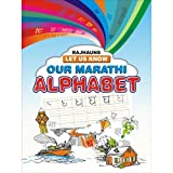 Our Marathi Alphabet (SMART KIDS SERIES)