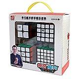 Gobus QiYi Speed Cube Bundle de 2x2 3x3 4x4 5x5 Cubo mágico Puzzle Cubos Set Colección Set de Regalo (Negro)