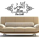 Islamische Wandtattoos - Meccastyle - An-Nur - A99A93D