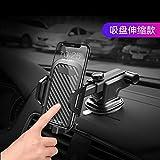 XIATIAN Auto Telefono Cellulare Stand Auto Aria Sfiato Snap Vento di Aspirazione Tazza di Navigazione Universale Multi-Funzionale 2