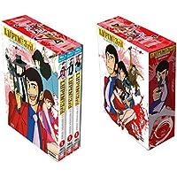 Lupin Iii - La Seconda Serie Completa-Esclusiva Amazon