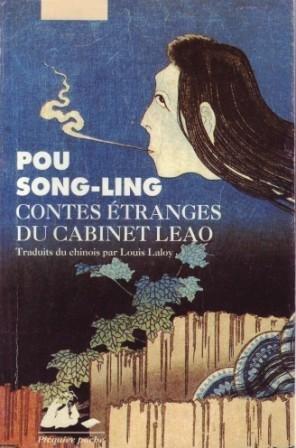 Contes étranges du cabinet Leao par Song-Ling P'ou