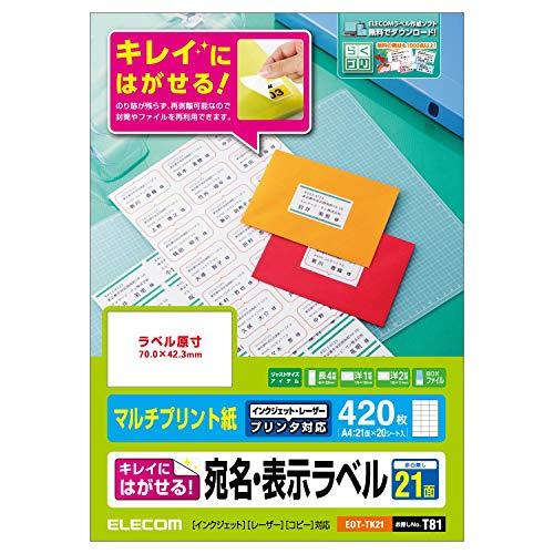 ELECOM bedruckbar Adresse Label easy-to-peel 420Blatt edt-tk21(Japan Import) - Computer-adresse Labels