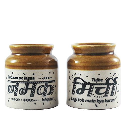 Ek Do Dhai Classic Stoneware Salt Pepper Dispenser, 2-Pieces, Multicolour