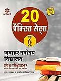 20 Practice Sets: Jawahar Navodaya Vidyalaya Pravesh Pariksha 2017 for Class VI