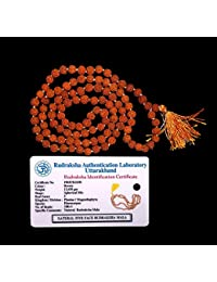 REBUY Wood Sidhha 5 Mukhi Rudraksha Mala 108+1 Bead (bead: 6 mm, Brown)