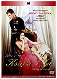 The Prince & Me [DVD] [Region 2] (IMPORT) (Keine deutsche Version)