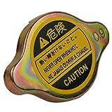 SODIAL(R) Coche Vehiculo Refrigerante Sistema Junta De Caucho Presion Tapon De Radiador