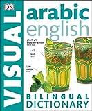 Arabic English Bilingual Visual Dictionary (DK Bilingual Dictionaries)