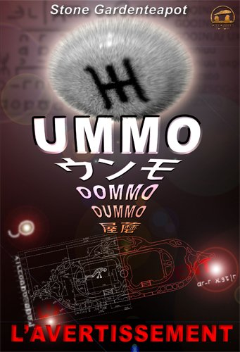 Ummo : L'avertissement par From Les Editions Atlantes