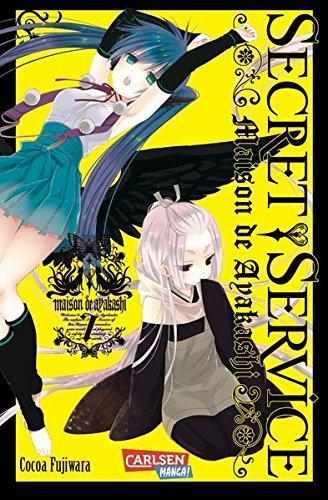 Secret Der Service 7 (Secret Service 7: Maison de Ayakashi)