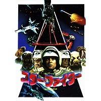 The Last Starfighter Poster Movie Japanese 11 x 17 In - 28cm x 44cm Lance Guest Robert Preston Barbara Bosson Dan O'Herlihy Catherine Mary Stewart Cameron Dye