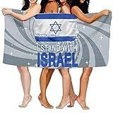 Yuerb Strandtücher Handtücher Israel Independence Day 70th Custom Bathroom Body Shower Towel Shower Towel Wrap Beach Towels 31x51 Inches