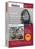 Imparare il portoghese (A1-C2): Pacchetto completo della lingua portoghese. Software per Windows e Linux. Corso base + corso avanzato + glossario tecnico di portoghese uniti in un unico corso