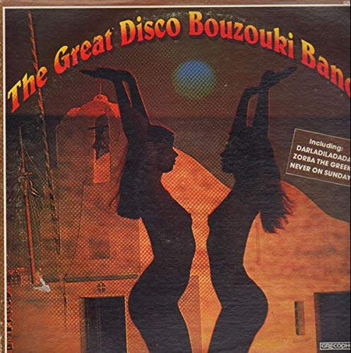 The Great Disco Bouzouki Band [Vinyl LP]