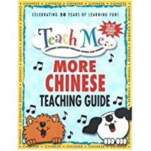 Teach Me More... Chinese