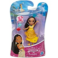 Disney Princess Little Kingdom Snap-Ins New POCAHONTAS Yellow