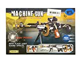 Enlarge toy image: Electric Toy Machine Gun With Sound, Light And Vibration