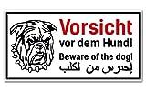 Vorsicht Hund Schild 3-sprachig | Deutsch | Englisch | Arabisch 25x12 cm