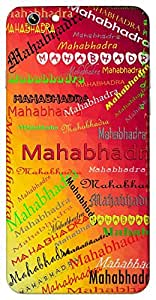 Mahabhadra (Ganga river) Name & Sign Printed All over customize & Personalized!! Protective back cover for your Smart Phone : Samsung Galaxy E5