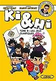 Ki et Hi – tome 3 Les jeux olympiques (03)