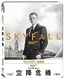 Skyfall Taiwan Blu-Ray Steelbook Edition Rare Region Free