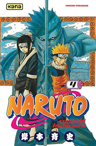 Naruto, Tome 4 : par Masashi Kishimoto