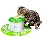 isYoung Cat/Dog 1.6L Pet Drinking Fountain Automatic Pet Water Dispenser with 3 Different Water Flow Settings and Beautiful Flower Design, Super Quiet and Hygienic