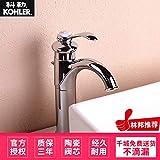 LHbox Tap, Coface Single Waschtischmischer Schüssel Waschen Hand Waschbecken und Kalten Wasserhahn k t, k -98422-98422 t-4-CP