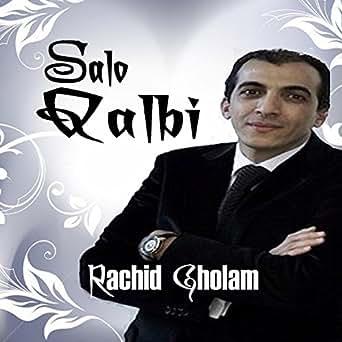 ALLAH TÉLÉCHARGER RACHID MA3A MP3 KON GHOULAM