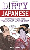 Dirty Japanese: Everyday Slang from (Dirty Everyday Slang) (English Edition)