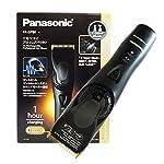 Cortapelos profesional Panasonic
