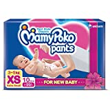 Mamy Poko Pant Style NB-1 Size Diapers (...
