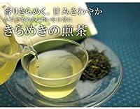 Tokyo Matcha Selection Tea - Kabusecha - Kirameki no Sencha 80g (2.82oz) Japanese pure KABUSE green tea from Kyoto [Standard ship by SAL: NO tracking number]