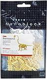 Nanoblock NAN-NBC114 Brachiosaurus Skeleton