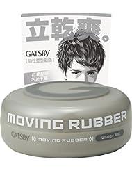 GATSBY MOVING RUBBER GRUNGE MAT Hair Wax, 80g