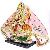 MATA Chunri/ / Chunni/Devi Maa Chunri/Durga Devi Chunni With Golden Emcroidery And Lace To Used For Various Hindu Puja MATA Chunri (Bindiya Work) (Buy 1 Get 1 Free) By Himahikhar || Poojan Samagri ||