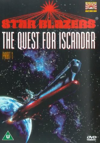 The Quest For Iscandar - Part 1