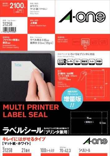 Preisvergleich Produktbild 100-Blatt-Papierfl_che 21 A4-Gr__e, Typ matt wei_ abl_sen ONE (A-one) Beschriftung Dichtung in der Drucker freigegeben] sch_n (2.100 St_ck) 31 258 (Japan-Import)