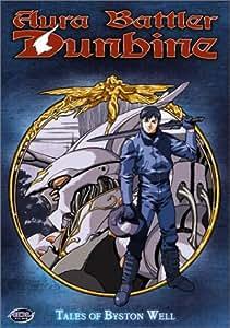 Aura Battler Dunbine 1: Tales of Byston Well [DVD] [2002] [Region 1] [US Import] [NTSC]