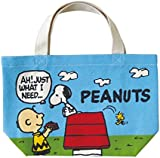 Snoopy cotton gusset bag (lunch box bag) Peanuts (lunch tote) House [02] (japan import)