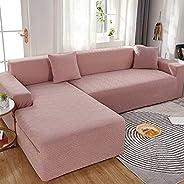 جيا كول عالية تمتد المخملية أريكة غطاء أريكة أريكة على شكل حرف L أغطية للأريكة للحيوانات الأليفة الكلاب مرنة غ