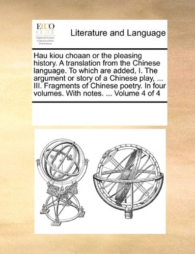 Hau kiou choaan or the pleasing history. A translation from the Chinese language. To which are added, I. The argument or story of a Chinese play, ... ... four volumes. With notes. ...  Volume 4 of 4